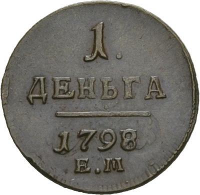 denga 1798 r.jpg