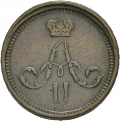 полушка 1864.jpg