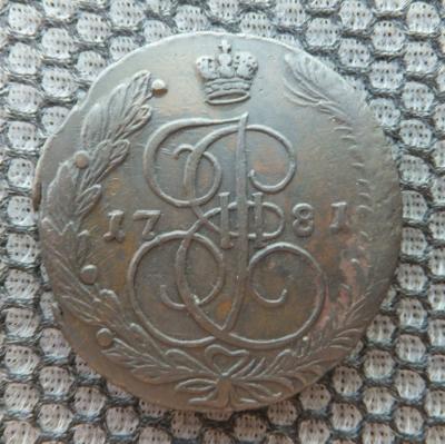 1781(1).JPG