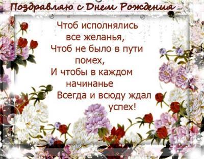 post-14870-0-70993700-1376447368_thumb.jpg