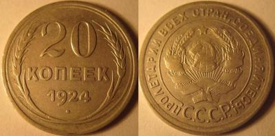 20к1924(Ф9)-1998.JPG