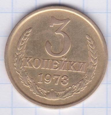 3-1973-1.jpg