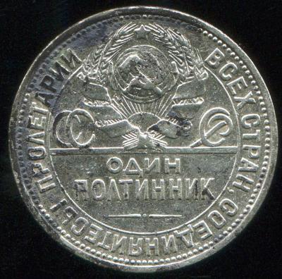 post-19475-0-14790200-1376685867_thumb.jpg
