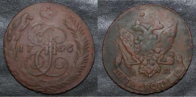 5 коп 1796 АМ.jpg