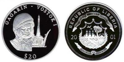 Liberia_2001_Gagarin-Vostok 1.jpg