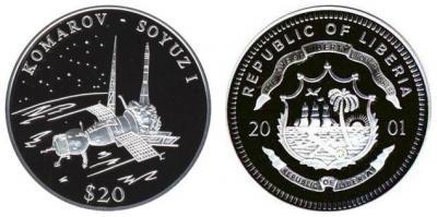 Liberia_2001_Komarov - Soyuz 1.JPG