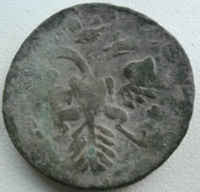 денга 1730 ав.JPG