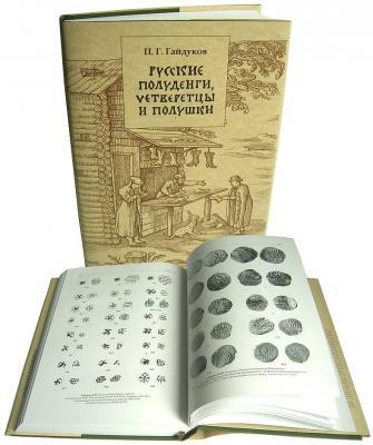 bookpol.jpg