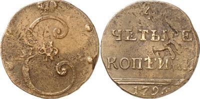 4 kopecks 1796 over 2 K of Elisabeth.jpg