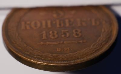 1858 5 k a.jpg