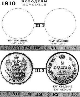 1810 novodely scan.jpg