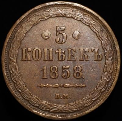 1858 5 k b.jpg