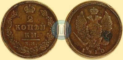 1810 novodely primer 1.jpg