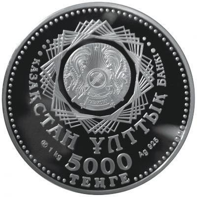 5000-А.jpg