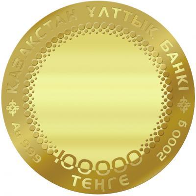 100000-А.jpg
