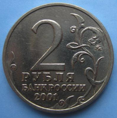 Гагарин 001.jpg