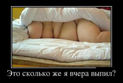 post-27191-0-20068400-1377221651_thumb.jpg