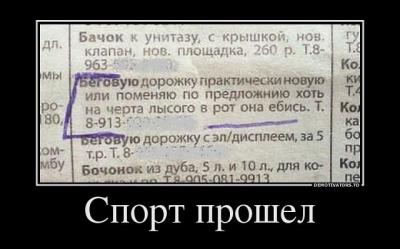post-27191-0-36886000-1377221342_thumb.jpg