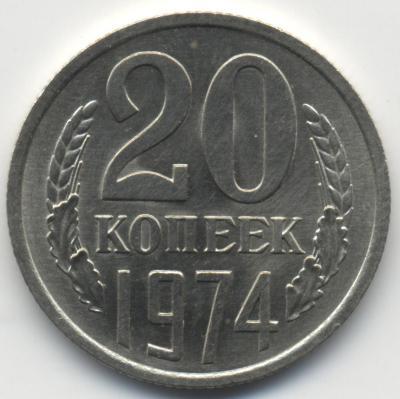 20-74-р-.jpg