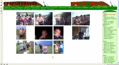 post-16804-0-39594500-1377336345_thumb.jpg
