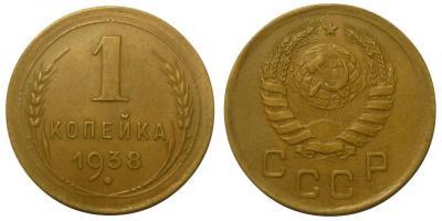 Монеты 1219-.jpg