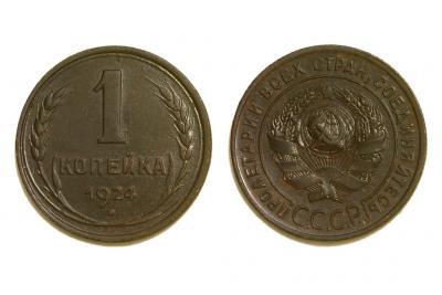 1к.-1924-шт.1.3-4.jpg