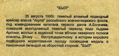 post-29412-0-76451100-1377585739_thumb.jpg