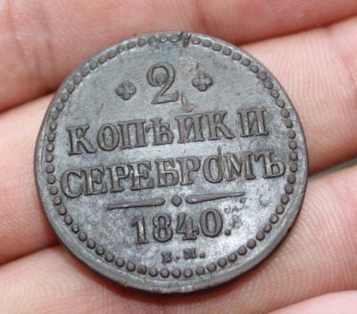 1840 1.JPG