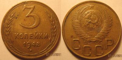 3к1948(Ф93а)-6331.JPG