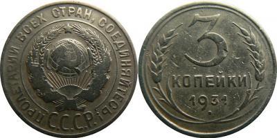3-1931.jpg