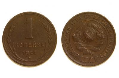 1к.-1924,-Ф4.jpg