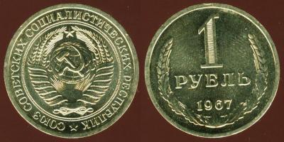 Rub1967.JPG