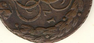 5 коп.1795 АМ.jpg