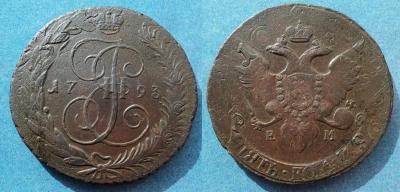 5 копеек 1793 Питер 1.jpg
