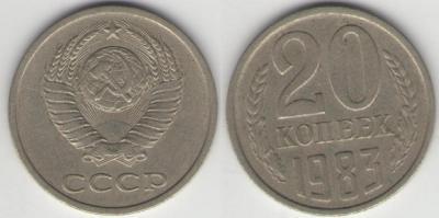 20к1983.JPG