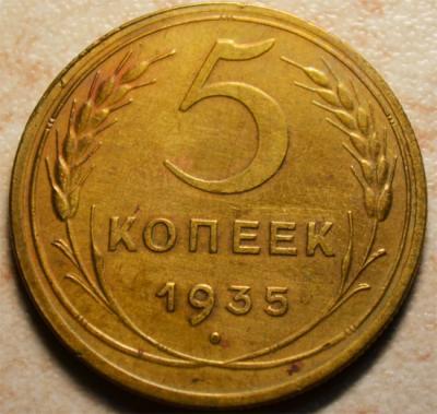 5_1935_ррр.jpg