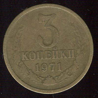 3-71-rev.jpg
