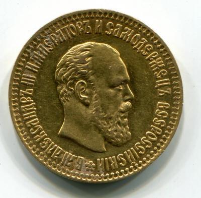 1894 рев.jpg