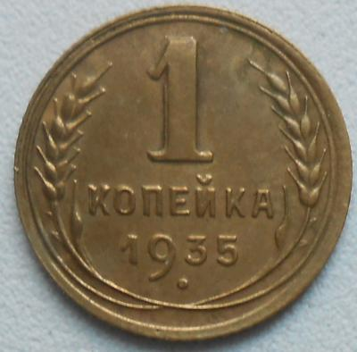 1935б.jpg