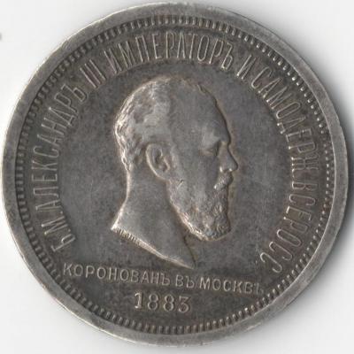 Монет 015.jpg