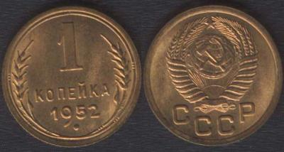 1k1953unc(2).jpg