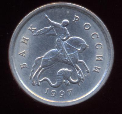 1997годС-П (2).jpg