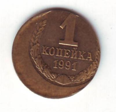1-91.r.jpg