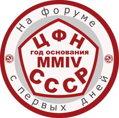 ЗнакЦФН9.jpg