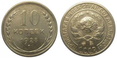 Монеты 1242-.jpg