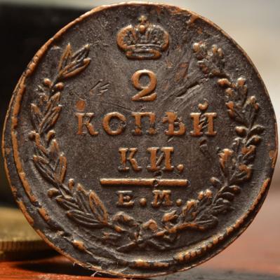 1827.2.jpg