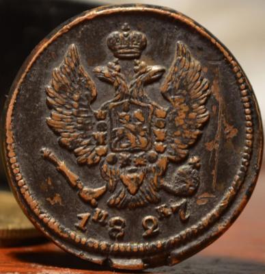 1827г.1.jpg