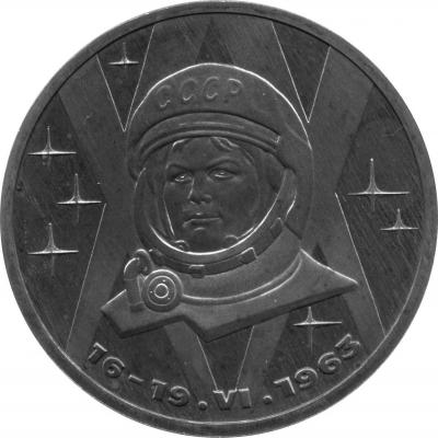 ТЕРЕШКОВА-Б (пруф).jpg