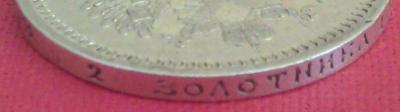 50k1894gurt3.jpg