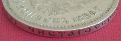 50k1894gurt1.jpg